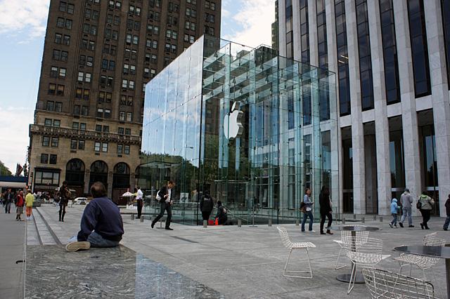 "Apple Store"""